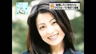 アラフォー美人 婚活事情 - YouTube