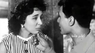 يا واحشني - عبد الحليم حافظ