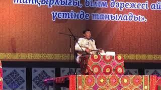Бекарыс Шойыбеков Мұхтар Ниязов Алматы | Мухтар Ниязов
