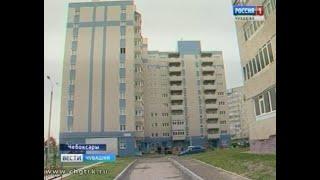 В Чебоксарах дольщики полтора года не могут получить свои квартиры