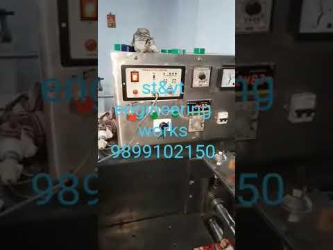 Hawan Samagri Pouch Packing Machine