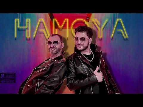 Գոռ Հակոբյան & Տյոմ - Համոյա