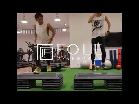 【段差を上手に利用!】自重でできる腕・脚・心肺機能強化!