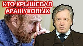 Маленький аул в большой политике / Аарне Веедла