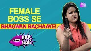 Types of Lady Bosses | Female Boss | Lady Boss | Bak Bak | Life Tak