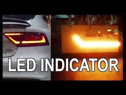 How to make Audi style indicator