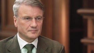 У России есть шанс догнать: Греф назвал самый опасный тренд