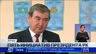 Казахстанцы с августа смогут получить ипотеку по программе «7-20-25»