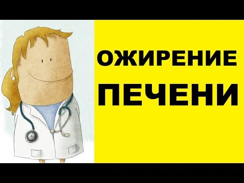 Хронічний вірусний гепатит в