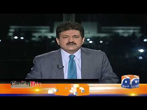 Election Commission Ke Nai Arakeen Ki Taeenati Ka Moamla
