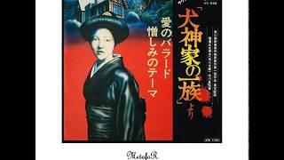 YujiOhno–LoveBallade愛のバラード