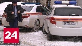 """Вести """"Дежурная часть"""" от 23 февраля 2019 года - Россия 24"""