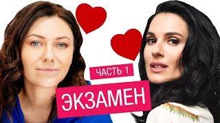 Лера Бородина о любви без обязательств, комплексе плохой мамы и семейном бюджете