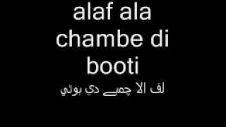 sighra aaween saanwal yaar lyrics - YouTube