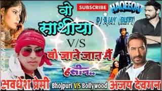 dj sanjay malinagar-in - मुफ्त ऑनलाइन वीडियो
