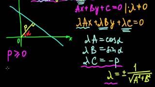 §14 Приведение уравнения прямой к нормальному виду