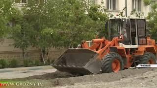 Первый этап реконструкции дворов Грозного близится к концу