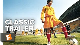 Picture of a movie: Kung Fu Soccer