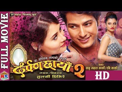Sakas | Nepali Movie