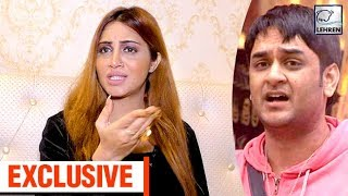 Angry Arshi Khan BLASTS On Vikas Gupta For Insulting Her   Exclusive Chat