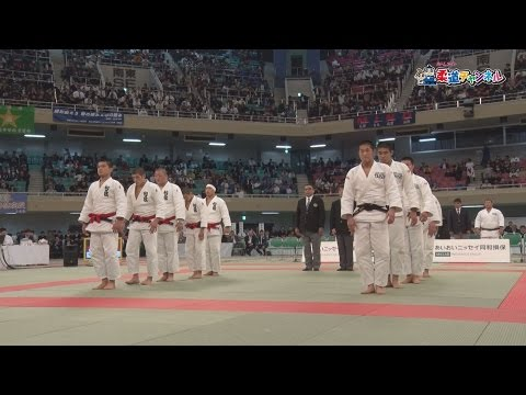 第39回全国高等学校柔道選手権大会 男子団体戦決勝