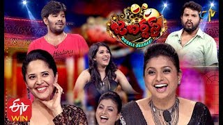 Jabardasth | Double Dhamaka Special Episode | 26th April 2020 | Full Episode | ETV Telugu