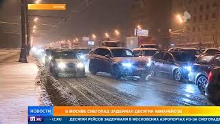 На Москву обрушился мощный снегопад: прогнозируются массовые пробки на дорогах
