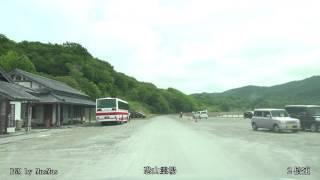 車載動画4K青森県むつ市街~恐山~奥薬研温泉2倍速