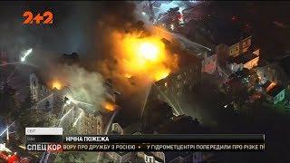 В американському штаті Філадельфія серед ночі спалахнув багатоквартирний будинок