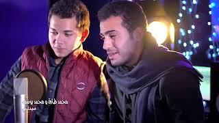 medley sholawat nabi by muhammad tariq - TH-Clip