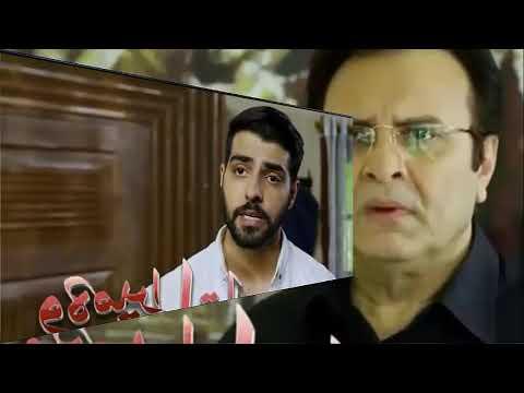 Wo Mera Dil Tha Last Episode Promo Top Pakistani Drama | Wo Mera Dil Tha last Episode #24