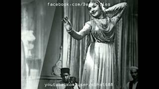 Basant Panchami 1940s [unreleased]: Mora man sajanaa