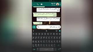 تحميل و مشاهدة شمس شات 2 - Shams Chat 2 Prod by Sound Studio MP3