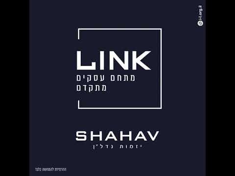 """SHAHAV מגוון משרדים למכירה ליד תמ""""מ מבית - יזמות נדל""""ן"""
