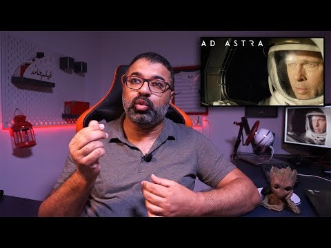 """مراجعة """"فيلم جامد"""" لـ Ad Astra"""