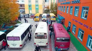 Ulaanbaatar Elite International School