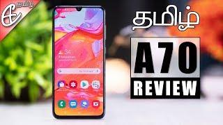 Samsung Galaxy A70 வாங்கலாமா ? வேண்டாமா? - Full Review!