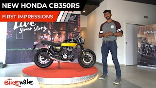 2021 Honda CB350 RS First Look Review   The Hness CB350 Based Urban Scrambler   BikeWale