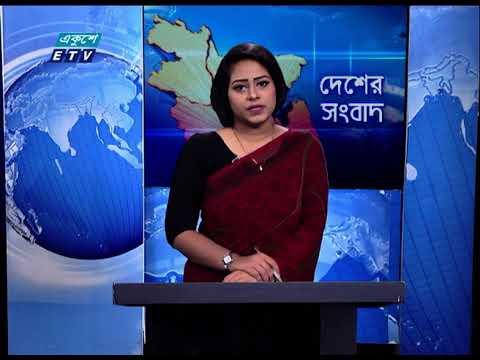 11 Am News || বেলা ১১ টার সংবাদ || 27 October 2020 || ETV News