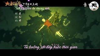 [Vietsub + Kara] Đại Ngư (大鱼) - Chu Thâm (周深) (OST Đại Ngư Hải Đường)
