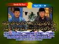 Download Lagu Tilawatil Quran Duet H  muammar za   H chumaidi surah An-Nuur ayat 36 38 Mp3 Free