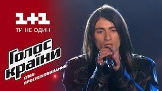 """Назар Бецель """"Don"""