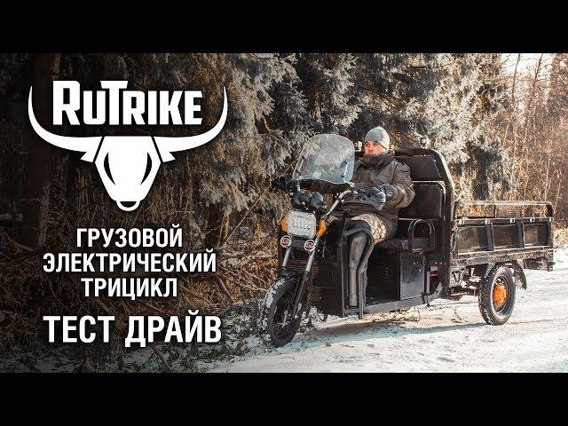 Видео_8