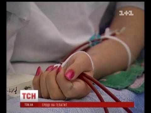 Медиклиник пенза анализ на гепатит