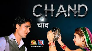 Chand चाँद | Karwa Chauth 2018 Special   - YouTube