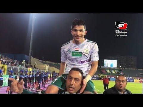 جماهير المصري تحمل إسلام عيسى على الأعناق فور انتهاء مباراة المصري و«بافلوز»