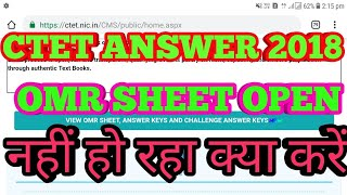ctet omr sheet 2016 download
