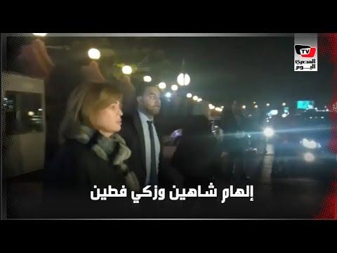 إلهام شاهين وزكي فطين وسمير صبري في عزاء «نادية لطفي»
