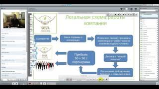 Презентация Сова от 27.01.15 (ПК Сова, ПК Sova, PK Sova, холистинг, кооператив)