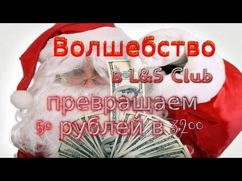 Как из 50 рублей сделать 3200 рублей легко в Moneybox  Опыт работы команды Морозова